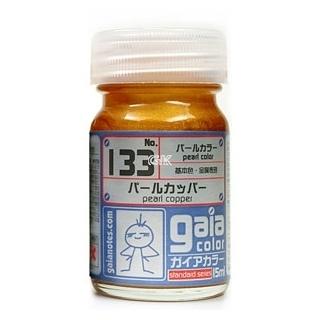 [Gaianotes] Gaia Color No.133 Pearl Copper (15ml)