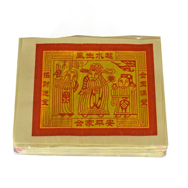 999皇上皇 寿子财 (PA15119)