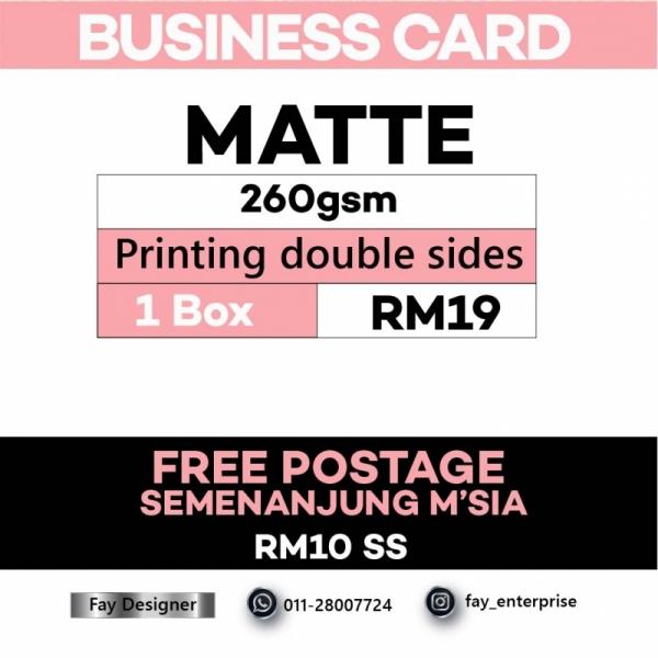 MATTE BUSINESS CARD (260GSM)