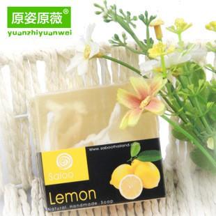 Thailand Saloo Lemon Natural Handmade Soap 100g