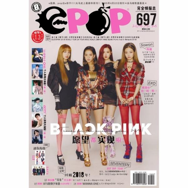 epop 697 2018-12-28 Black Pink 愿望都实现啦!