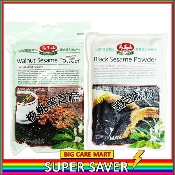 Greenmax Walnut Sesame Powder Organic 300g + Sesame Powder 300g