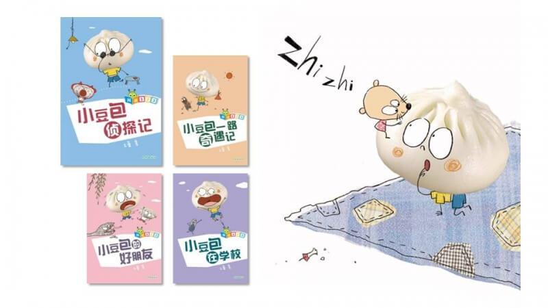 【专门为低年级学生创作的桥梁书】 小豆包系列(共四册)