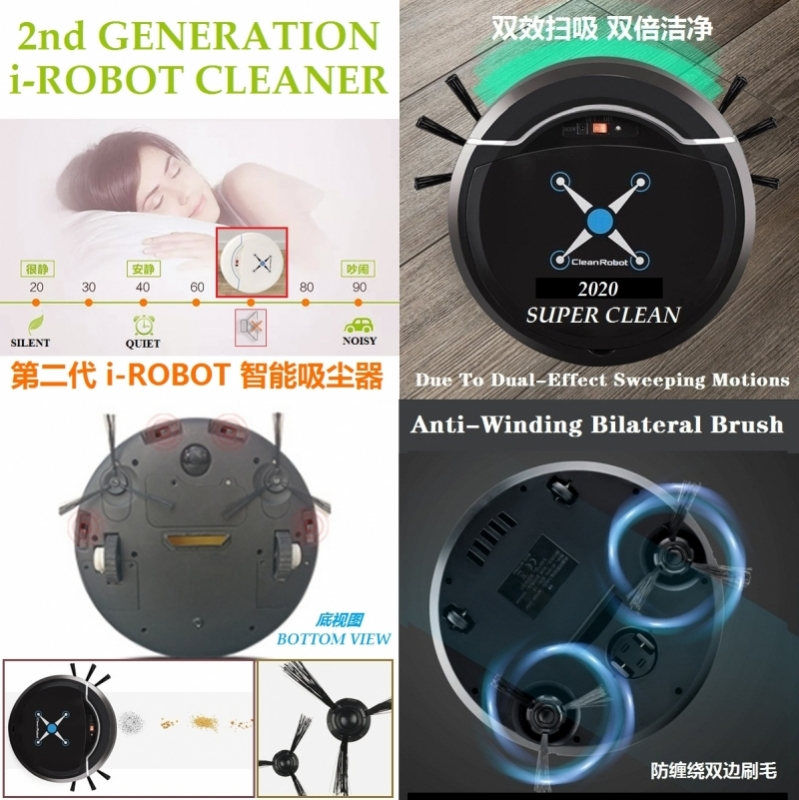 SMART AUTO CLEAN INTELLIGENT RECHARGEABLE CORDLESS ROBOT VACUUMS CLEANER