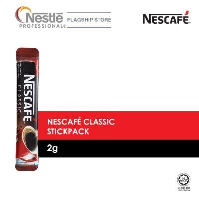 Nescafe Classic Stick Pack 2g (30 x 2g)