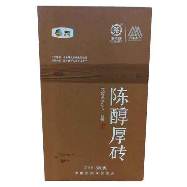 Dark Tea Garden Fu Tea 中茶·黑茶园 陈醇厚砖 (2017)(800g)