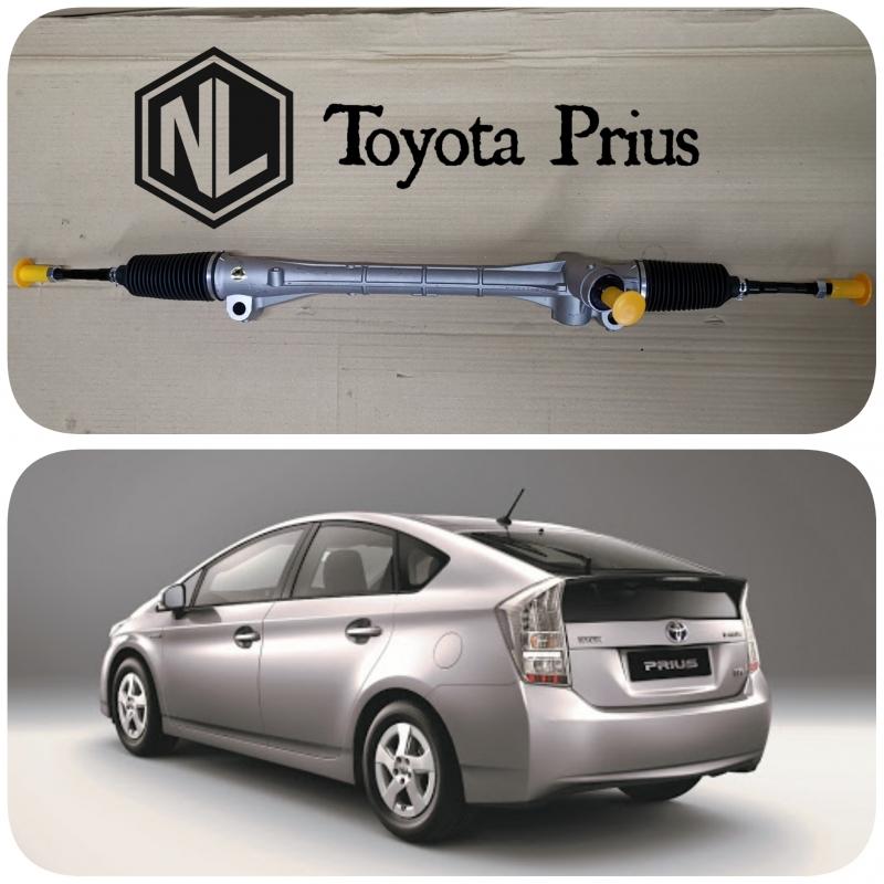 Toyota Prius Steering Rack