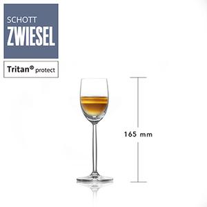 (SCHOTT ZWIESEL) [SCHOTT ZWIESEL] German Zeiss DIVA Sweet Wine Cup 80ml