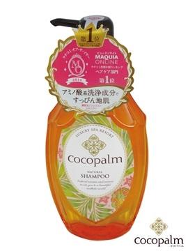 (SARAYA)(SARAYA) Nippon Cocopalm no dimethicone plant Shampoo 600ml 2015 new upgraded version
