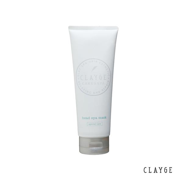 【CLAYGE】海泥護髮膜S系列200ml
