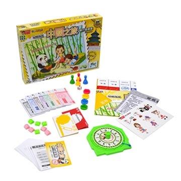 [TAITRA] Board Games Series - China Tour - Bank Game