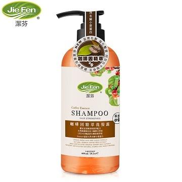 [TAITRA] [Jie Fen] Caffeine Essence Shampoo 600ml