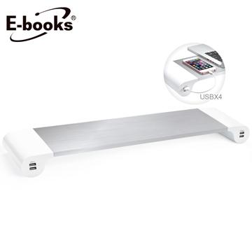 [TAITRA] E-books K17 Aluminum Alloy 4.2A Four-port USB Multi-function Stand
