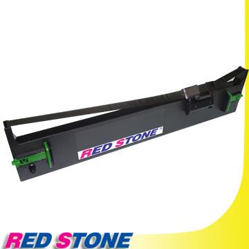 [TAITRA] RED STONE for EPSON S015611/LQ690CBlack Ink Ribbon