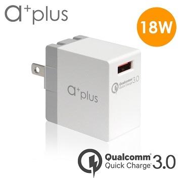 a + plus Qualcomm Qualcomm authentication QC3.0 fast charger IQC-30A