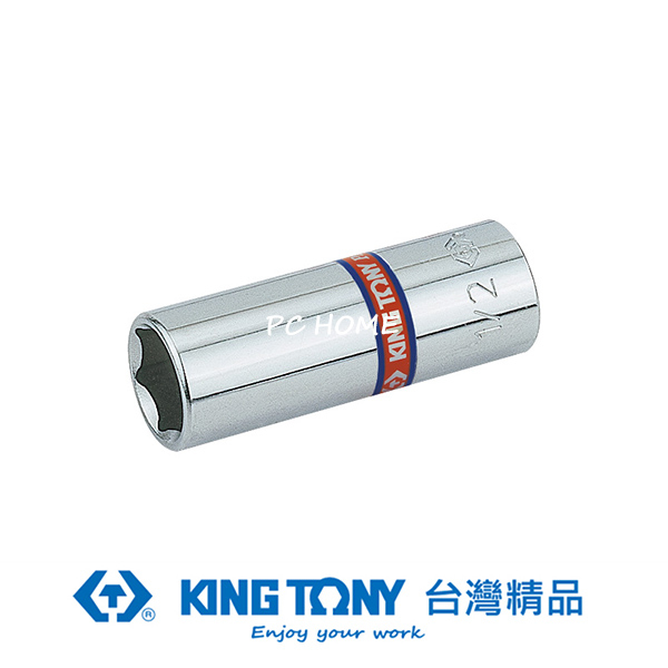 """[TAITRA] KING TONY - Professional Tools - 1/4"""""""" DR. British Standard Hex Long Socket (7/16 inches) - KT223514S"""