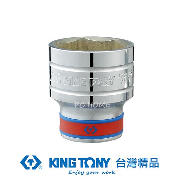 "KING TONY professional tools 1/2 ""DR. Inch standard hexagonal socket KT433518SR"