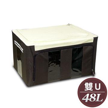 WallyFun Bloo house third-generation double U fold waterproof storage box 48L (brown) ~ 200KGS super load section
