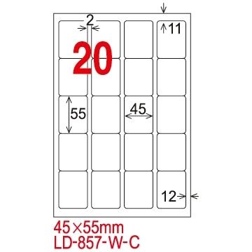 [TAITRA] LONGDER Tri-Use Printing Computer Label LD-857-W-C/20 Grids