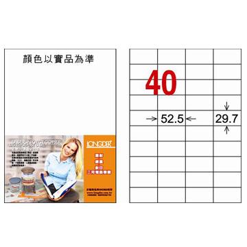 [TAITRA] LONGDER Tri-Use Printing Computer Label LD-870-W-C/40 Grids