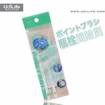 [TAITRA] Bottle Cap Gap Brush - Set of 3