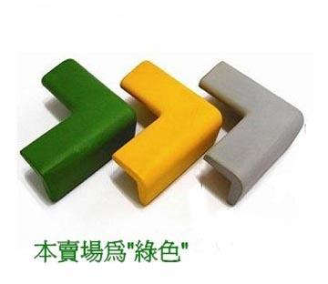 [TAITRA] Furniture Edge PU Cushion & Corner Guard Set 14.6*6*1.5 / Green