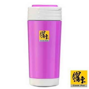[TAITRA] COOKPOWER Lifestyle Multifunction Portable Flask (Pinkish Purple) L-IKH-70535-2