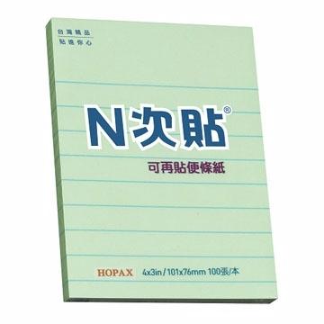 [TAITRA] [POST-IT] 4X3 Horizontal Sticky Note Pad (Green) -61710