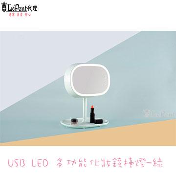 Yu the USB LED multifunction mirror - Green (C-WF-STAPLE08-GR)