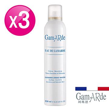 (GamARde) Spring Water Spray 250ml (3-in-set)