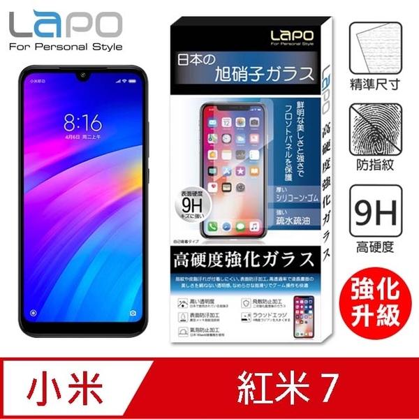 【LAPO】Xiaomi - 紅米7 全膠滿版9H鋼化玻璃螢幕保護貼(滿版黑)
