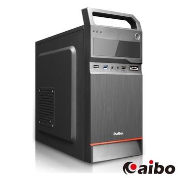 (aibo)Aibo duel USB3.0 a large computer case