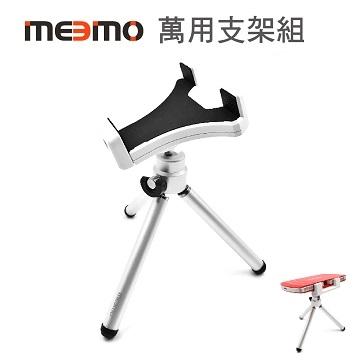 (Meemo)[Meemo] Universal Bracket Set - Multi-purpose Universal Clip + Aluminum Alloy Triangle Bracket