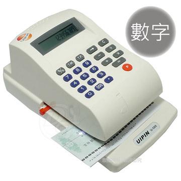 (UIPIN)Optical projection UIPIN microcomputer digital check machine U-598