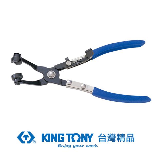 (KING TONY)KING TONY professional tools curved laryngeal tube bundle clamp KT9AA21
