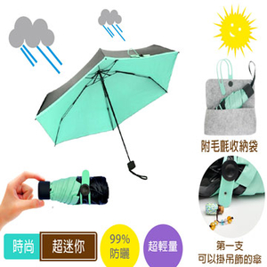 Ultra for Notebooks five sections folding umbrella