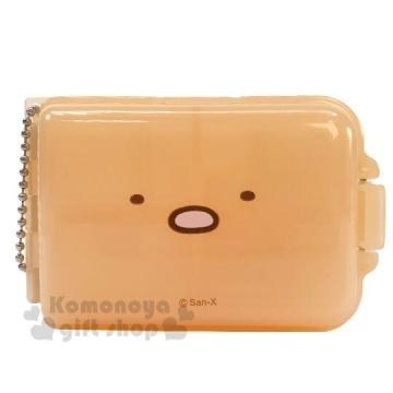 "[Chapel] corner of the biological pork chops square plastic Qige portable glove box ""orange"" kit. Storage Box"