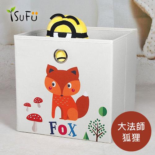 [Shufu Home] Toy Storage Box - Grand Master, Fox