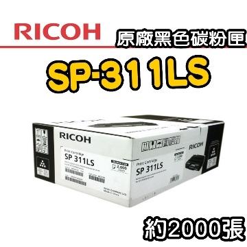(ricoh)[RICOH] SP-311LS Original Black Toner Cartridge