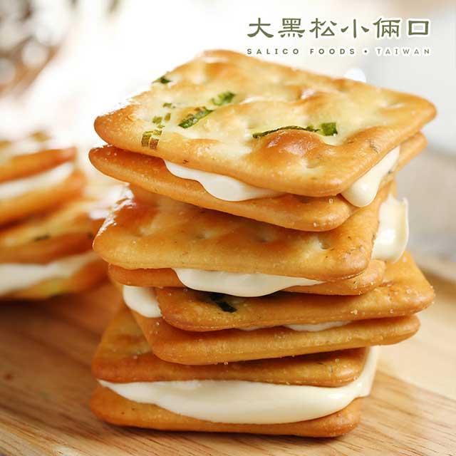 【大黑松小倆口】蔥餅牛軋糖-原味