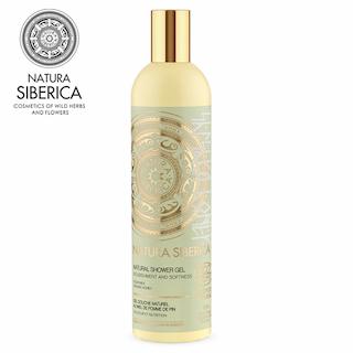 (源流西伯利亞)NATURA SIBERICA Harkas Honey Softening Body Wash (400ml)