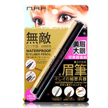 N.A.F Beauty Big Eye Perfect Value Set (Eyeliner: Dawn Dark Brown + Brow Gel: Classic Brown and Black)
