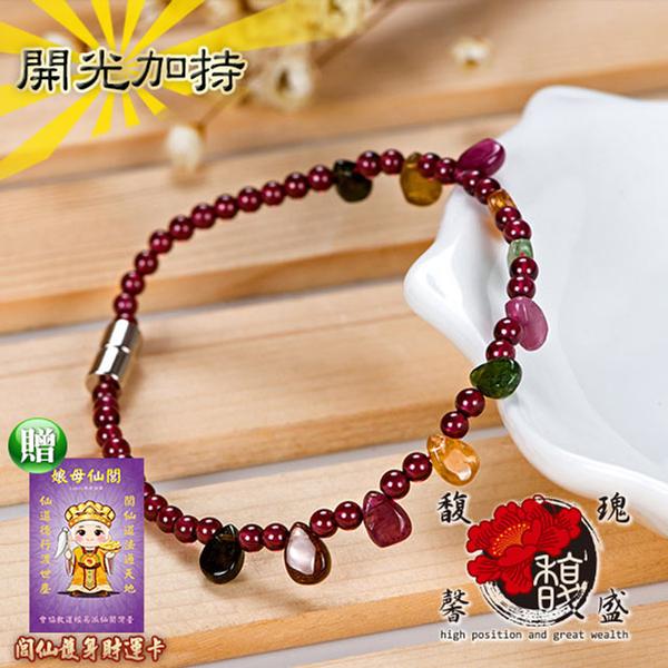 (High position)[Gorgeous Rosemary] Garnet Round Bead Tourmaline Bracelet-Waterdrop Beaded Crystal Fortune-Rich Peach Flower Five Elements Cobblestone