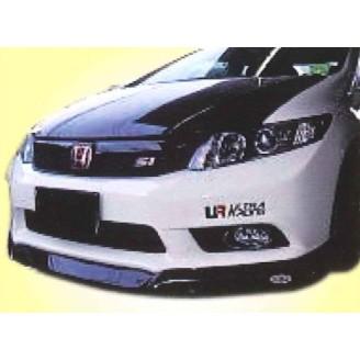 Honda Civic 2012 Front V Lip