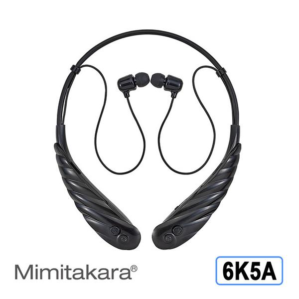 耳寶 助聽器(未滅菌)★Mimitakara 充電脖掛型藍牙助聽器-6K5A-晶鑽黑