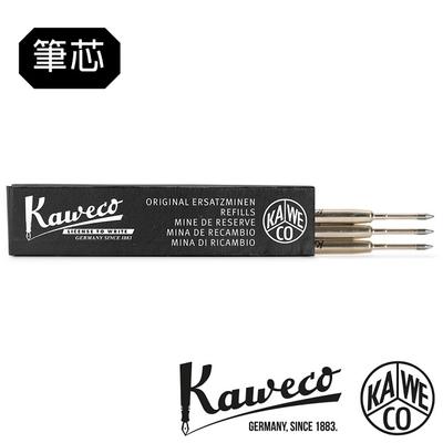 (KAWECO)Kaweco G2 Ball Pen Refill Black 1.0mm