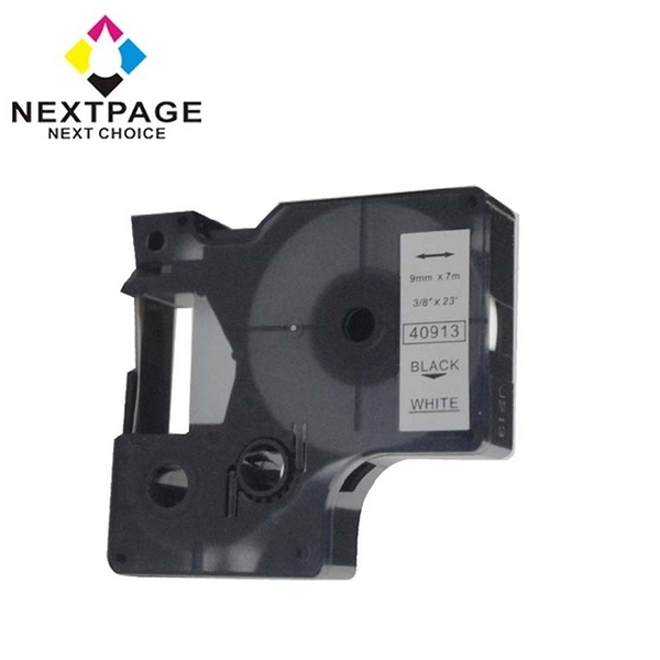 (NEXTPAGE)[Taiwan Ronggong] DYMO general compatible label with DM1-40913 (black on white 9mm)