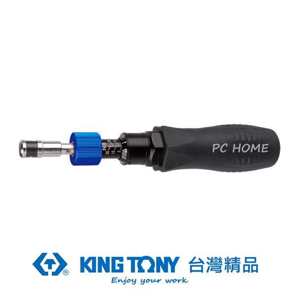"(KING TONY)KING TONY professional tools 1/4 ""(two points) DR. Torque screwdriver KT34111-2DG"