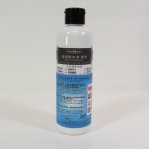 [TAITRA] ผลเต็มรูปแบบกันน้ำสี-ไฟกันนงงงงุงุง250