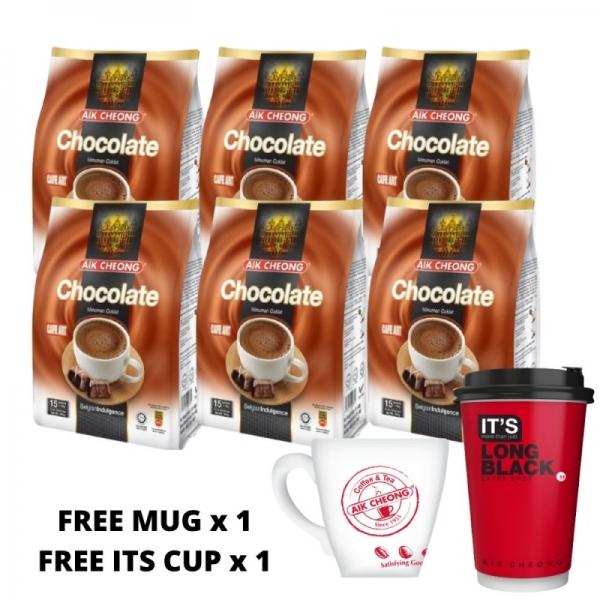 [BUNDLE OF 6] AIK CHEONG Cafe Art Free Mug and IT\'S Cup Coffee